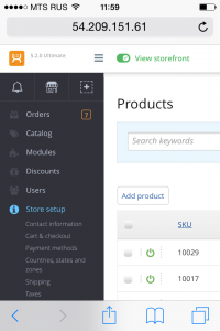 New Admin Backend Layout in X-Cart